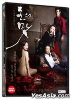 The Taste of Money (DVD) (Single Disc) (Korea Version)