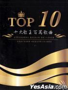 Top 10 Taiwanese King (10CD)