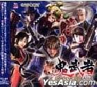 Shin Onimusha -Shido suru Monogatari- Drama CD (日本版)