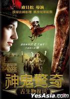 The Extraordinary Adventures of Adele Blanc-Sec (DVD) (Taiwan Version)