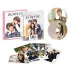 今天的吉良同學 (Blu-ray) (特別版)(日本版)
