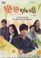 Bitter Coffee (DVD) (End) (Taiwan Version)