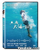 Long Time No Sea (2018) (DVD) (Taiwan Version)