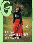 GINZA 12803-06 2020
