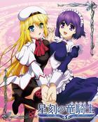 Dragonar Academy Vol.5 (DVD)(Japan Version)