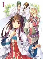 The Saint's Magic Power Is Omnipotent  Vol.1 (DVD) (Japan Version)