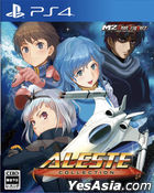 Aleste Collection (Normal Edition) (Japan Version)