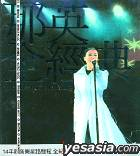 Na Ying Live in Concert 2001 Best Collection