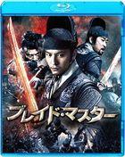 Brotherhood of Blades (Blu-ray)(Japan Version)