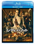 Ready or Not (Blu-ray + DVD) (Japan Version)