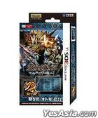 3DS LL Monster Hunter 4G Accessories Set (日本版)