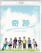 Kiseki (I Wish) (Blu-ray) (English Subtitled) (Japan Version)