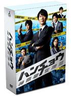 Hancho - Jinnansho Azumi Han DVD Box (DVD) (Japan Version)
