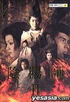 Onmyoji 2 (Korean Version)