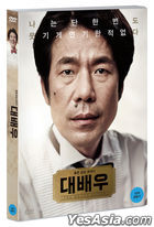 The Great Actor (DVD) (韓國版)