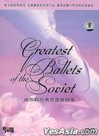 Greatest Ballets Of The Soviet (DVD) (China Version)