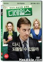 The Details (DVD) (Korea Version)