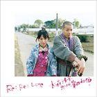 Re: Re: Love  [Live] (SINGLE+DVD) (Japan Version)