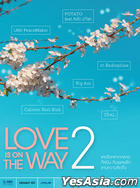 Grammy : Love Is On The Way - Vol.2 (2CD) (Thailand Version)