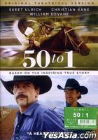 50 To 1 (2014) (DVD) (Hong Kong Version)