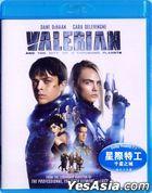 星際特工: 千星之城 (2017) (Blu-ray) (香港版)