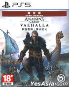 Assassin's Creed Valhalla (First Press Limited Edition) (Asian Chinese Version)