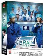 头脑 (DVD) (完) (韩/国语配音) (中英文字幕) (KBS剧集) (新加坡版)