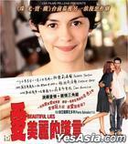 Beautiful Lies (2010) (VCD) (Hong Kong Version)