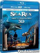 Sea Rex (Blu-ray) (2D + 3D) (Hong Kong Version)