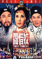 Three Sinners