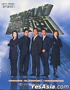 台湾龙卷风 (91-100集) (待续)