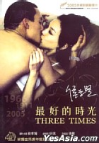 Three Times (Taiwan Version)