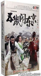 The Three Heroes And Five Gallants (2016) (Ep. 1-42) (End) (DVD) (China Version)