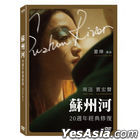 Suzhou River (2000) (DVD) (20th Anniversary Digitally Remastered Edition) (Taiwan Version)