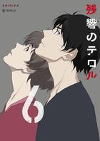 TERROR IN RESONANCE Vol.6 (DVD) (First Press Limited Edition)(Japan Version)