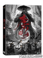 Hellfire Li Bai (2019) (DVD) (Taiwan Version)