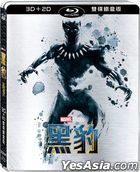 Black Panther (2018) (Blu-ray) (3D + 2D) (2-Disc Edition) (Steelbook) (Taiwan Version)