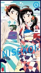 Nisekoi Season 2 Vol.4 (DVD+CD) (First Press Limited Edition)(Japan Version)