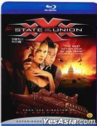 XXX: State of The Union (Blu-ray) (Korea Version)