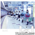 Nogizaka46 -  Toumeina Iro (2CD) (Korea Version)