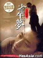 Shao Nian Wu Meng (Taiwan version)