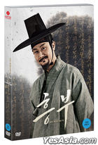 Heung-boo: The Revolutionist (DVD) (Korea Version)
