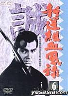 Shinsengumi Keppuroku Vol.6  (Japan Version)