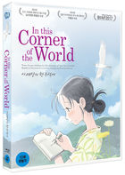 In This Corner of the World (Blu-ray) (PET Full Slip Limited Edition) (Korea Version)