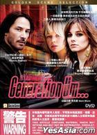 Generation Um... (2012) (VCD) (Hong Kong Version)