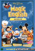 Masic English Vol. 4 - Good Day, Good Night (Korean Version)