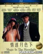 Magic In The Moonlight (2014) (Blu-ray) (Hong Kong Version)