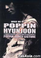 Poppin Hyun Joon - Poppin Dance Lecture (Korea Version)