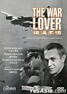 The War Lover (1962) (VCD) (Hong Kong Version)