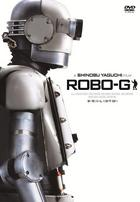 Robo-G (DVD) (Special Edition) (Japan Version)
